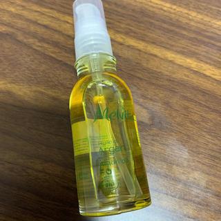 メルヴィータ(Melvita)のアルガンオイル(オイル/美容液)