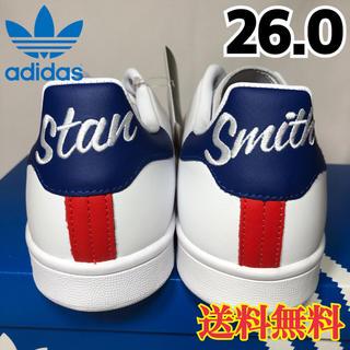 アディダス(adidas)の【新品】アディダス スタンスミス スニーカー ホワイト ブルー レッド 26.0(スニーカー)