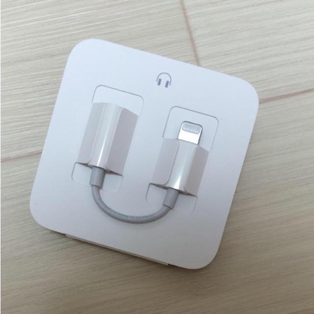 Apple(アップル)のiPhone8 変換アダプター 正規品 スマホ/家電/カメラのオーディオ機器(ヘッドフォン/イヤフォン)の商品写真