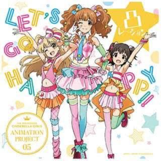 バンダイナムコエンターテインメント(BANDAI NAMCO Entertainment)のTHE IDOLM@STER LET'S GO HAPPY!!(ゲーム音楽)