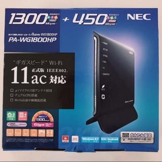 NEC - NEC Wi-Fiルーター