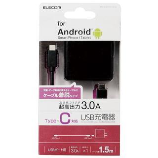 エレコム(ELECOM)のスマホ・タブレット用 AC充電器 MPA-ACCFS153BK パッケージ難有り(バッテリー/充電器)