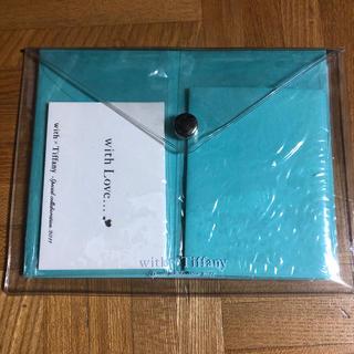 ティファニー(Tiffany & Co.)の雑誌 with 付録 ティファニー Tiffany グリーティング・カードセット(カード/レター/ラッピング)