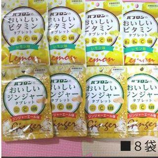 タイショウセイヤク(大正製薬)のパブロンのおいしいタブレット 【8袋セット】(ビタミン)