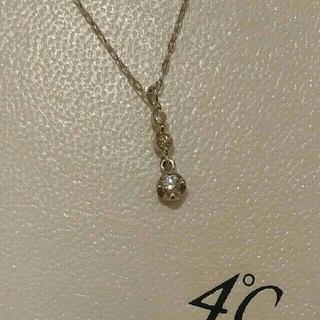 4℃ - 4℃ K18ダイヤモンドネックレス