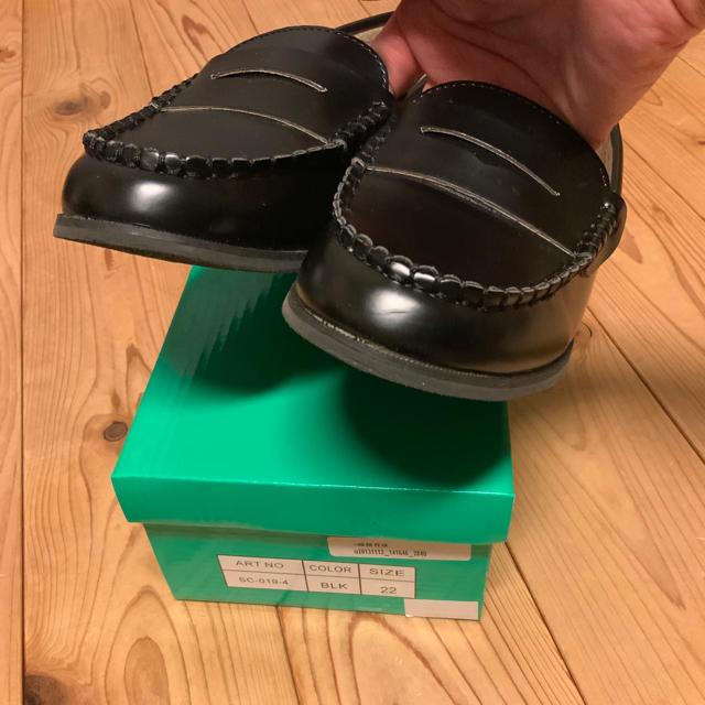 ローファー22cm【値下げしました】 キッズ/ベビー/マタニティのキッズ靴/シューズ(15cm~)(ローファー)の商品写真