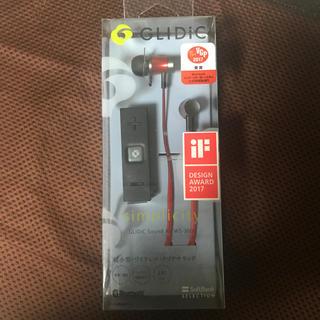 ソフトバンク(Softbank)のGLIDiC インナーイヤー型ヘッドホン(ヘッドフォン/イヤフォン)