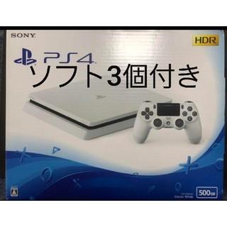 PlayStation4 - ps4本体cuh2100ホワイト