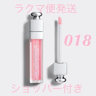 Christian Dior - ディオール  アディクト  リップ マキシマイザー 018 ピンク サクラ