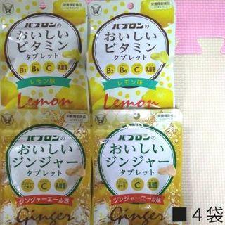 タイショウセイヤク(大正製薬)のパブロンのおいしいタブレット 【4袋セット】(ビタミン)