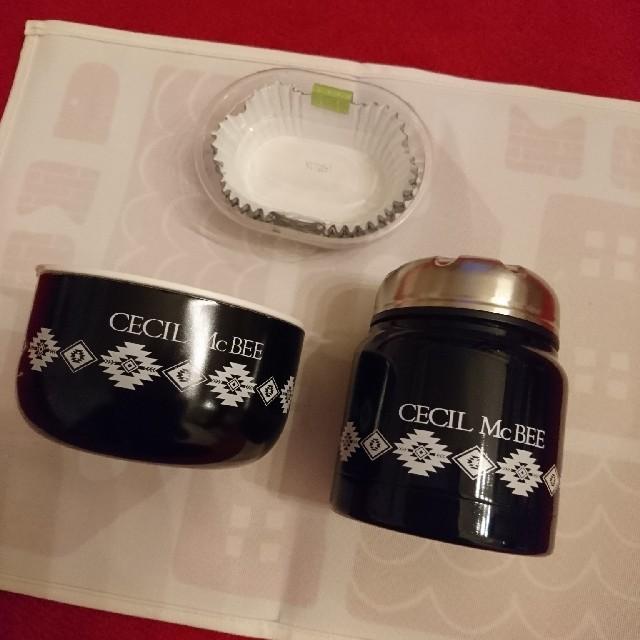 CECIL McBEE(セシルマクビー)のCECIL McBEE⭐容器2点+アルミカップ インテリア/住まい/日用品のキッチン/食器(弁当用品)の商品写真