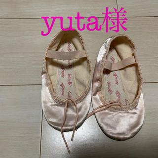 チャコット(CHACOTT)のシルビア バレエシューズ(靴/ブーツ)