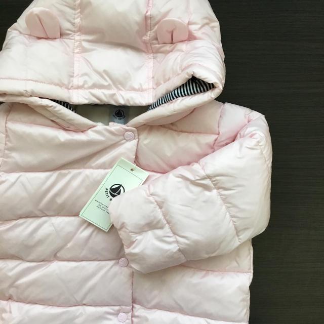 PETIT BATEAU(プチバトー)の【sale】プチバトー 24m 耳付きナイロンジャケット ピンク キッズ/ベビー/マタニティのキッズ服女の子用(90cm~)(ジャケット/上着)の商品写真