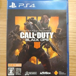 PlayStation4 - CALL OF DUTY BLACK OPS4