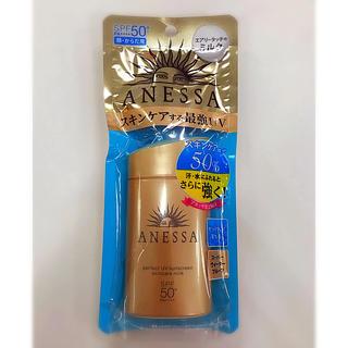 シセイドウ(SHISEIDO (資生堂))の資生堂 アネッサ パーフェクトUV スキンケアミルク(60ml)(日焼け止め/サンオイル)