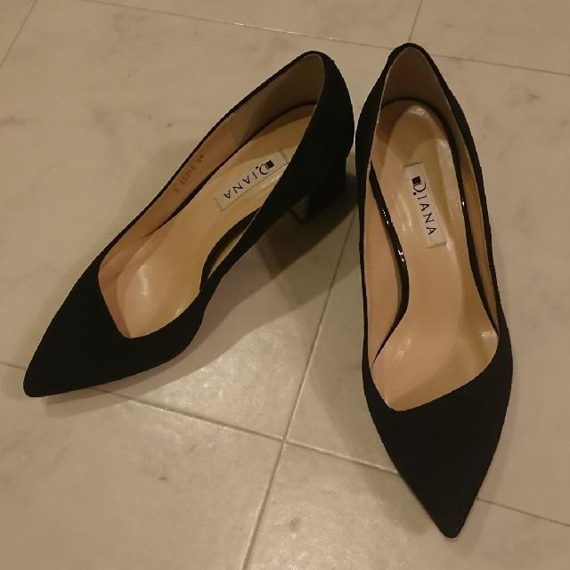 DIANA(ダイアナ)のダイアナツイードパンプス レディースの靴/シューズ(ハイヒール/パンプス)の商品写真