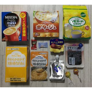 ネスレ(Nestle)のコーヒー スープ 水素水 プリン 介護食 グミ 飴 レモネード 12点セット♡(菓子/デザート)
