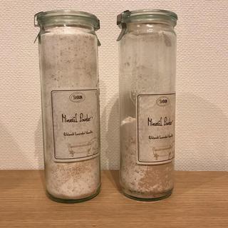 サボン(SABON)のSABON  ミネラルパウダー パチュリ・ラベンダー・バニラ(入浴剤/バスソルト)