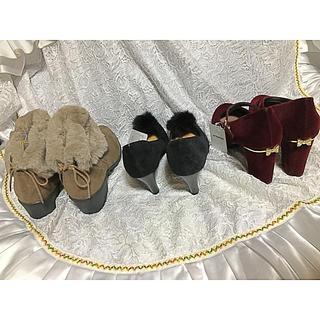 レディース 3足セット ボルドー ハイヒール 黒 パンプス ファー付き ブーツ(ハイヒール/パンプス)