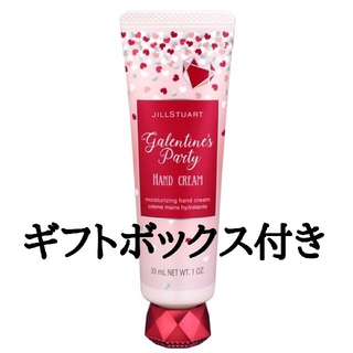 JILLSTUART - 新品 JILLSTUART ギャレンタインズパーティー ハンドクリーム