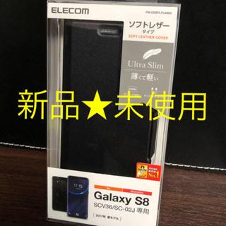 ELECOM - 新品未使用★Galaxy S8★手帳型カバー★SCV36★SC-02J★黒赤