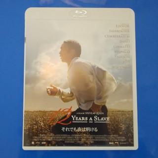 それでも夜は明ける Blu-ray