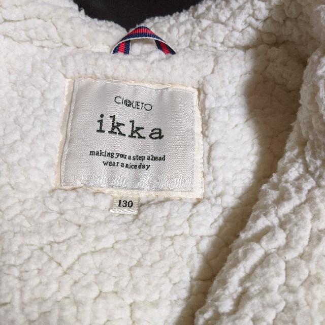 ikka(イッカ)のお値下げ!kids130 アウター キッズ/ベビー/マタニティのキッズ服男の子用(90cm~)(ジャケット/上着)の商品写真