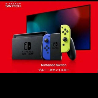 Nintendo Switch - 新品 最新モデル Nintendo Switch 任天堂 スイッチ 限定カラー