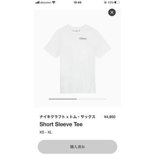 NIKE - トムサックス Tシャツ Lサイズ