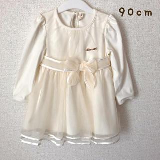 入園式 結婚式 誕生日 ワンピース ドレス 90cm ホワイト