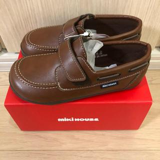mikihouse - 新品 ミキハウス 革靴 茶色 19 フォーマル 日本製