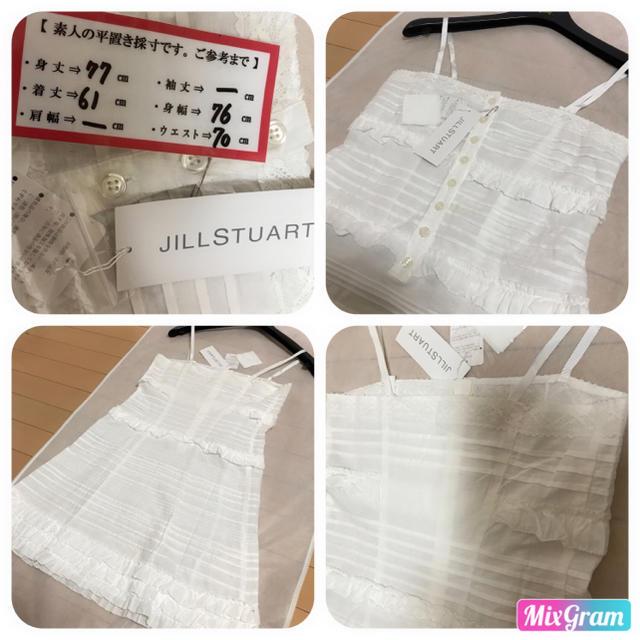 JILLSTUART(ジルスチュアート)のJILL STUART ♡ミニワンピース チュニック✨ レディースのワンピース(ミニワンピース)の商品写真