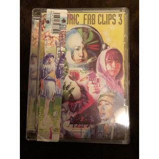 FAB CLIPS 3 Blu-ray フジファブリック