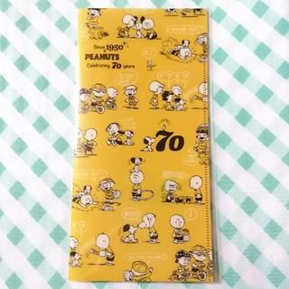 peanuts スヌーピー 70周年 チケットファイル チケットホルダー