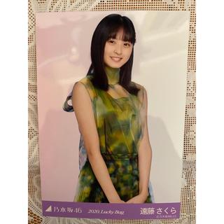 乃木坂46 - 【乃木坂46】遠藤さくら 生写真 チュウ 2020 luckybag