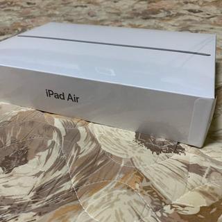 iPad - 【新品未開封】iPad Air3 wifi 64GB 2019 10.5 グレー