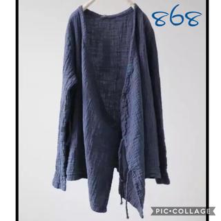 868 新品 綿 麻 リネン カーディガン カシュクール 紺色 ゆったり 春(カーディガン)