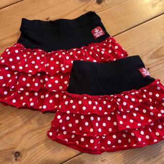ミニー風 水玉スカート 2着セット 95cm 120cm