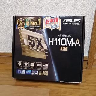 ASUS - ASUS H110M-A マザーボード+CPU