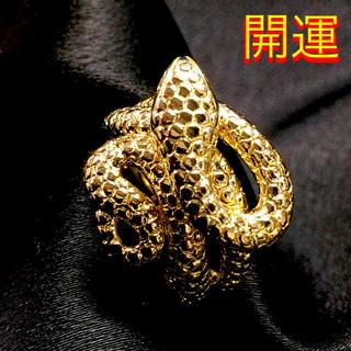 K18 18金   蛇   ダイヤリング 開運❗️ゴールドリング 地金もの(リング(指輪))