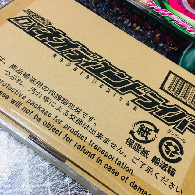 BANDAI(バンダイ)の新品⭐︎ネオディケイドライバー⭐︎ネオディエンドライバー⭐︎ エンタメ/ホビーのフィギュア(特撮)の商品写真