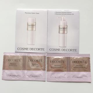 COSME DECORTE - コスメデコルテ 化粧水 / 乳液 サンプル