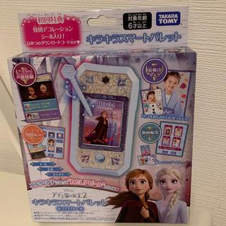 Takara Tomy - アナと雪の女王2キラキラスマートパレット