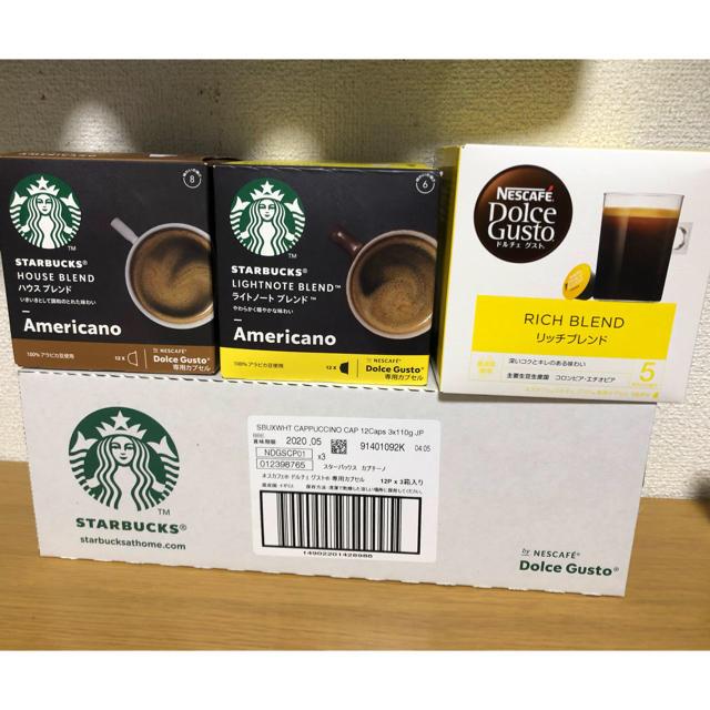 Nestle(ネスレ)のネスレ ドルチェグスト スタバ 食品/飲料/酒の飲料(コーヒー)の商品写真
