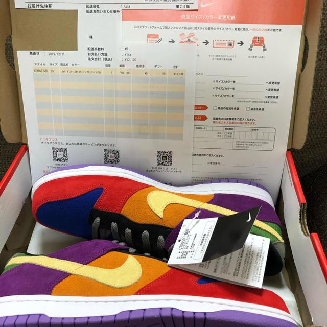 NIKE(ナイキ)の最安値nike クレイジーダンク バイオテック 29センチ  メンズの靴/シューズ(スニーカー)の商品写真