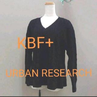 KBF+ - KBF+アーバリサーチ ニット ブラック フリーサイズ