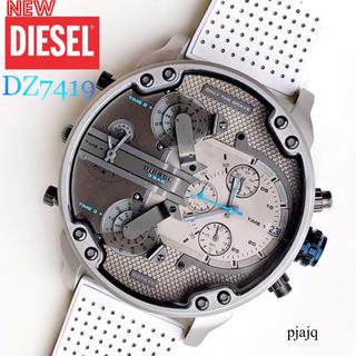 ディーゼル(DIESEL)の在庫ラスト!定価約6万!ホワイト 新品ディーゼル腕時計DIESEL DZ7419(腕時計(アナログ))