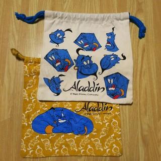 ディズニー(Disney)のアラジン 巾着 2枚組(その他)
