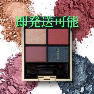 SUQQU - SUQQU デザイニング カラー アイズ アイシャドウ 深飾 127