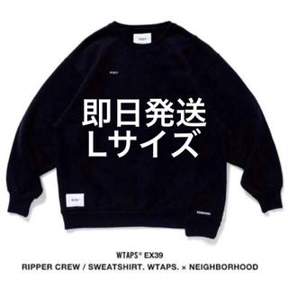 NEIGHBORHOOD - 新品即日発送 WTAPS × ネイバーフッド  クルーネック 黒 L